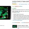 [Actualización: Más minoristas] Get A $ 30 Amazon Tarjeta de regalo con la compra de un protector de la tableta